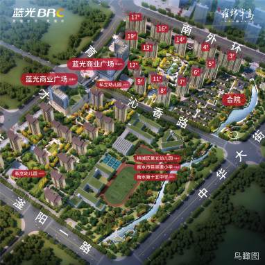 蓝光·雍锦半岛