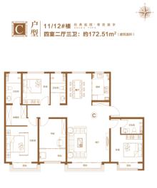 11#/12#楼