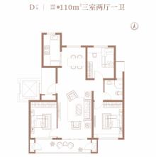 2#3#中户,9#10#