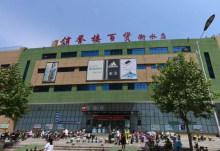 上海公馆·赞寓配套图